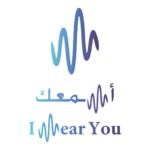 I Hear You Logo
